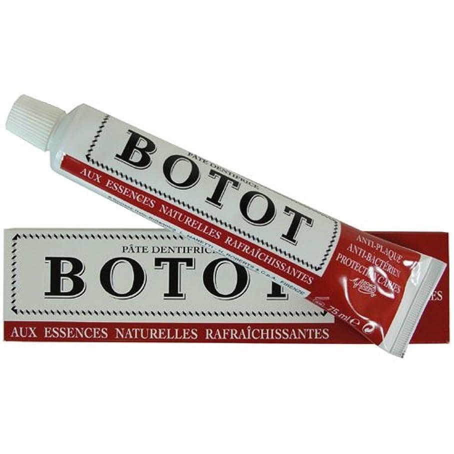 バイナリシェルター資格情報Botot Crema Dentifricia 75ml