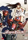 RIDEBACK SET 1[DVD]
