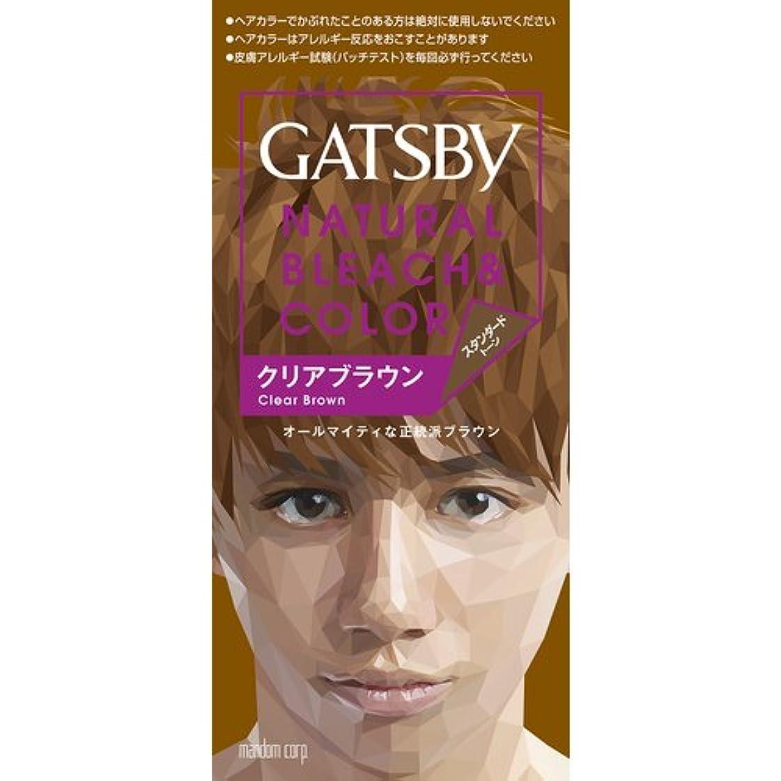 インデックスリベラルきらめくギャツビー(GATSBY) ナチュラルブリーチカラー クリアブラウン 35g+70ml [医薬部外品]