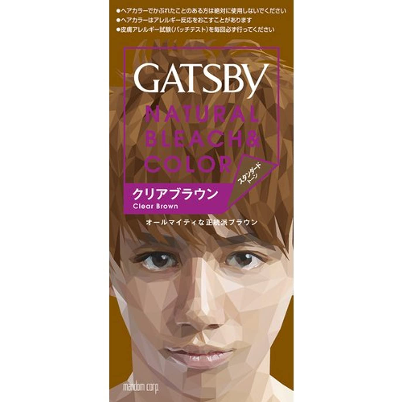 商標開示する欲しいですギャツビー(GATSBY) ナチュラルブリーチカラー クリアブラウン 35g+70ml [医薬部外品]