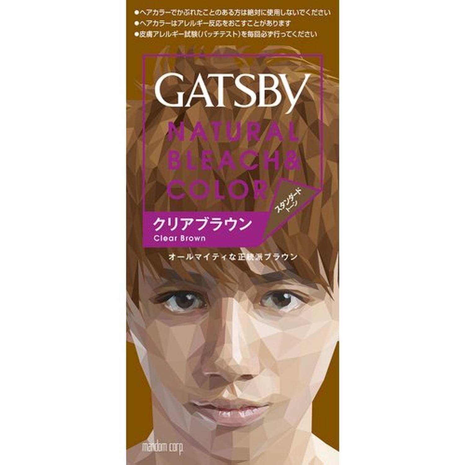 シンプルさ免疫する下にギャツビー(GATSBY) ナチュラルブリーチカラー クリアブラウン 35g+70ml [医薬部外品]