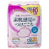 チュチュベビー 母乳パッド ミルクパットエアリー 130枚入 素肌感覚のつけごこち