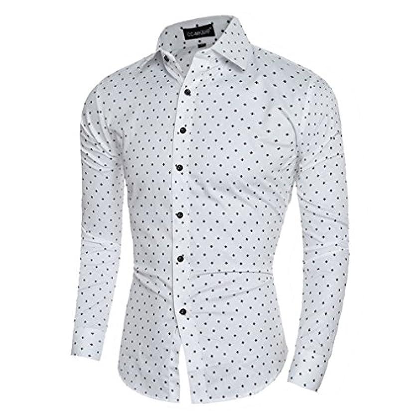 用心深い抱擁青写真Honghu メンズ シャツ 長袖 100%綿 飛行機プリント カジュアル スリム ホワイト M 1PC