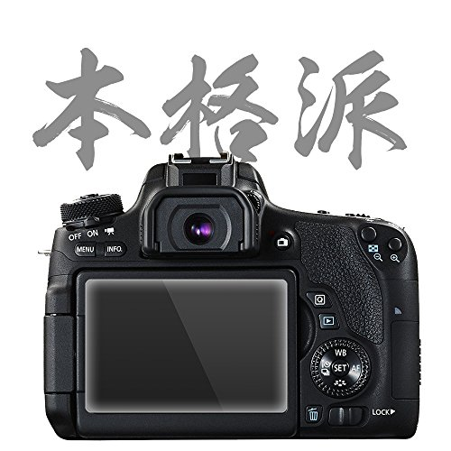 Canon EOS 7D MarkII/8000D/Kiss X9i/X8i/X7i 強化ガラス 強化ガラス液晶保護フィルム ガラスフィルム [表面硬度9H/0.33mm/ラウンドエッジ加工/耐指紋/反射低減]
