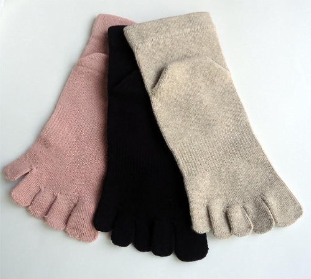 日本製 5本指ソックス レディース 表綿100% 口ゴムゆったり 22-24cm 3色3足組