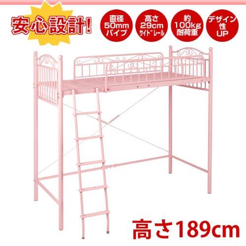 姫系ピンク・エレガントロフトベッド高さ 189cm/ピンク