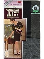 GUNZE(グンゼ) ナチュラルフィットサポートSUPPORT 婦人パンティストッキング JJサイズ SP2265 ブラック JJ