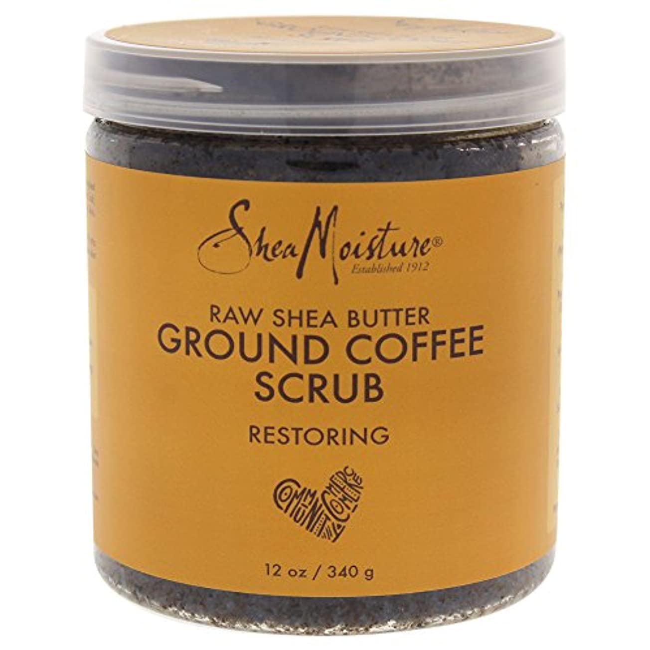 薬統治するファームRaw Shea Butter Ground Coffee Scrub
