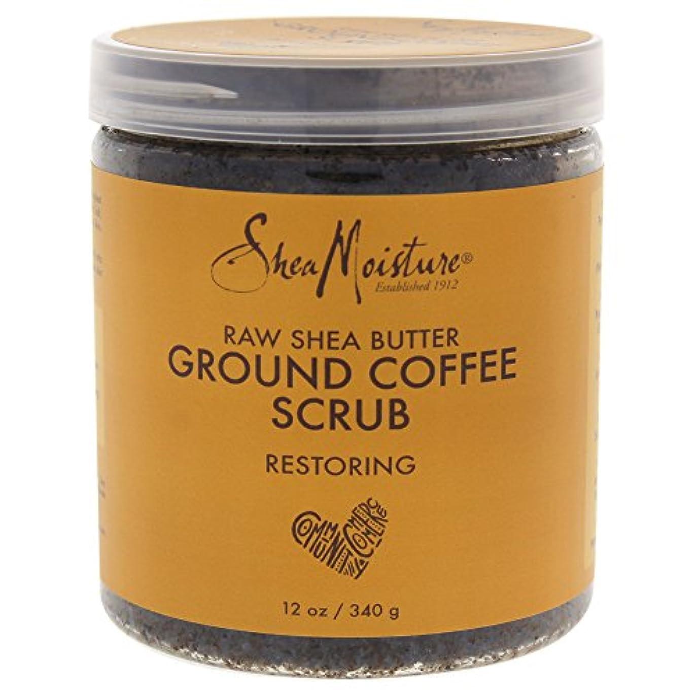 意識極めて後方Raw Shea Butter Ground Coffee Scrub