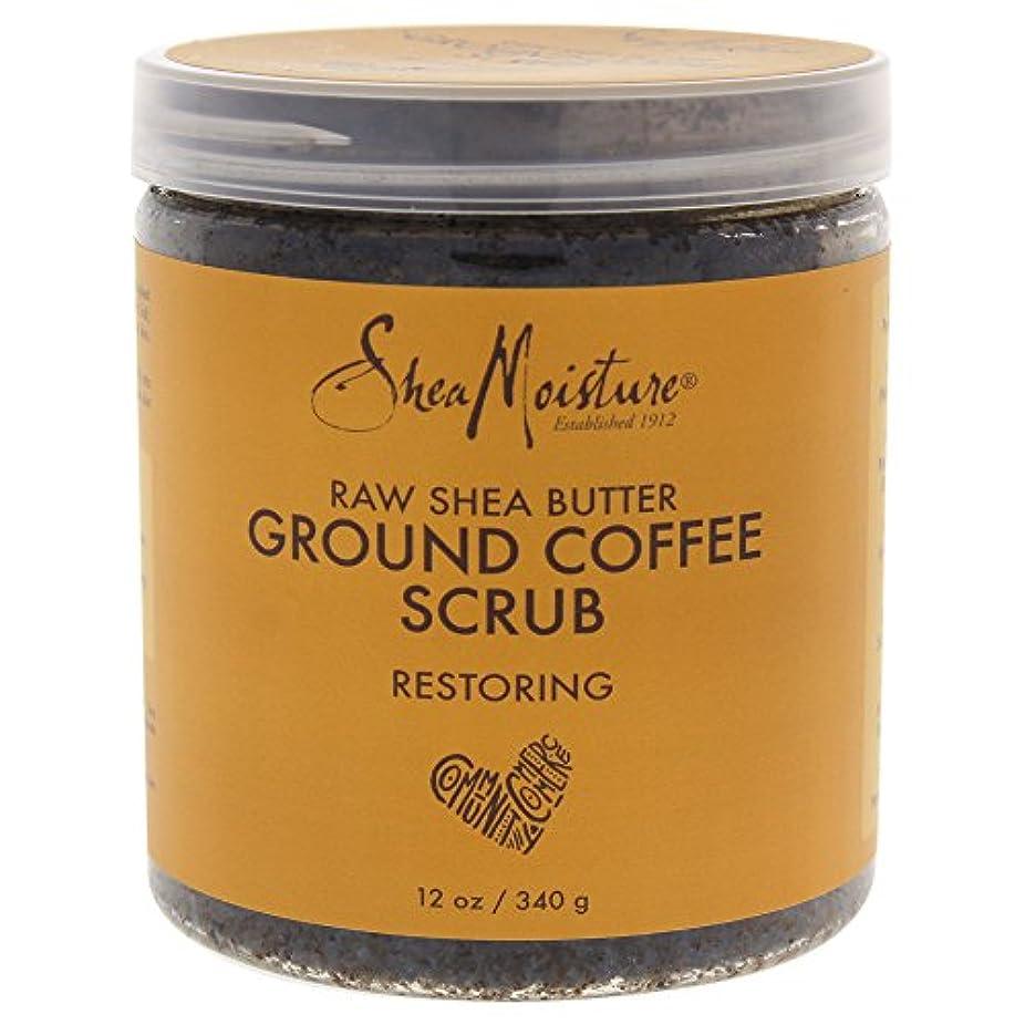 スティーブンソン手のひらRaw Shea Butter Ground Coffee Scrub