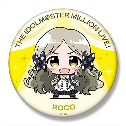 ミニッチュ アイドルマスター ミリオンライブ! ロコ ビッグ缶バッジ