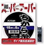 ヤマトヨテグス(YAMATOYO) ライン NEWチカラ糸15m×5 黒 2-8号