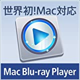 Mac Blu ray Player Standard [ダウンロード]