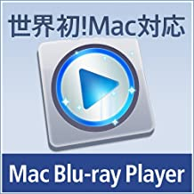 Mac Blu ray Player Standard [ダウンロード]