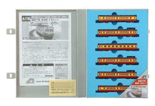 Nゲージ A1196 国鉄70系・新潟色 6両セット