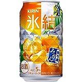 キリン 氷結 熊本産みかん(限定出荷) 350ml×24本