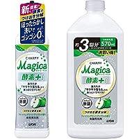 【まとめ買い】チャーミーマジカ 食器用洗剤 酵素+ フレッシュグリーンアップルの香り 本体220ml+替え570ml