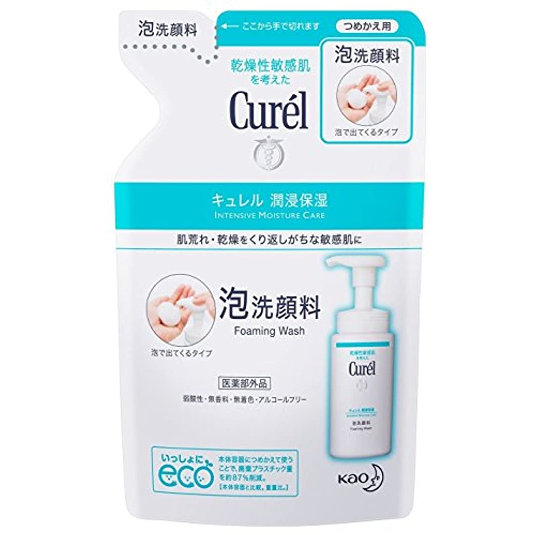動住所フレッシュ【花王】Curel(キュレル) 泡洗顔料 つめかえ用 130ml ×5個セット