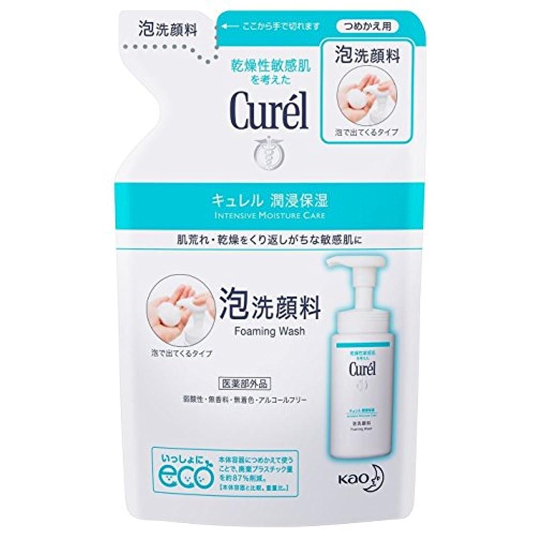 薄いスパイ閉じる【花王】Curel(キュレル) 泡洗顔料 つめかえ用 130ml ×5個セット