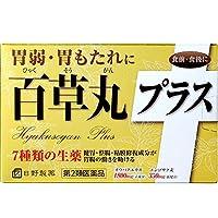 【第2類医薬品】百草丸プラス 20粒×12 ×2