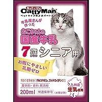 (まとめ買い)ドギーマン ねこちゃんの国産牛乳 7歳からのシニア用 200ml 【×24】