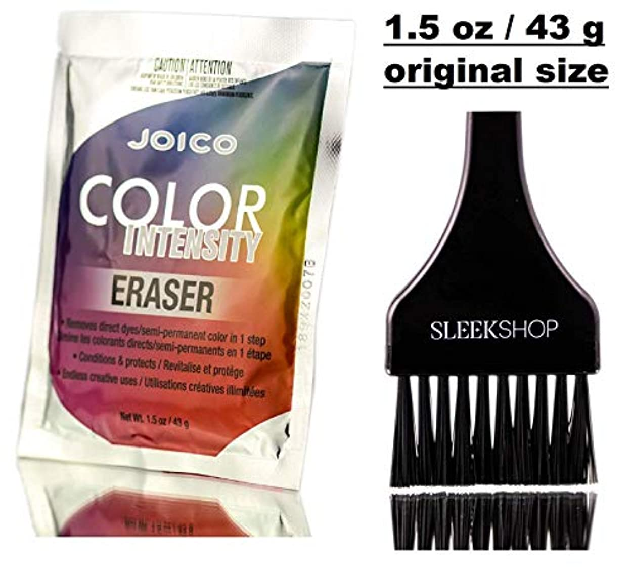 お肉印刷する消毒剤Joico Color Intensity Eraser 、削除し直接染料&半永久的な色で1ステップ、条件&保護し、エンドレスクリエイティブ使用方法(スタイリストキット)クリームヘアカラー髪の色素(1.5オズ - オリジナルサイズ...