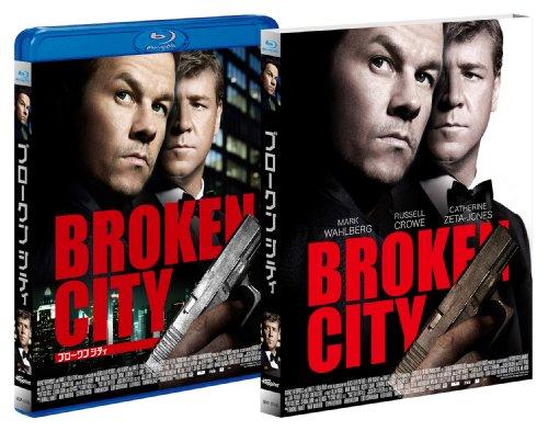 ブロークンシティ [Blu-ray]の詳細を見る