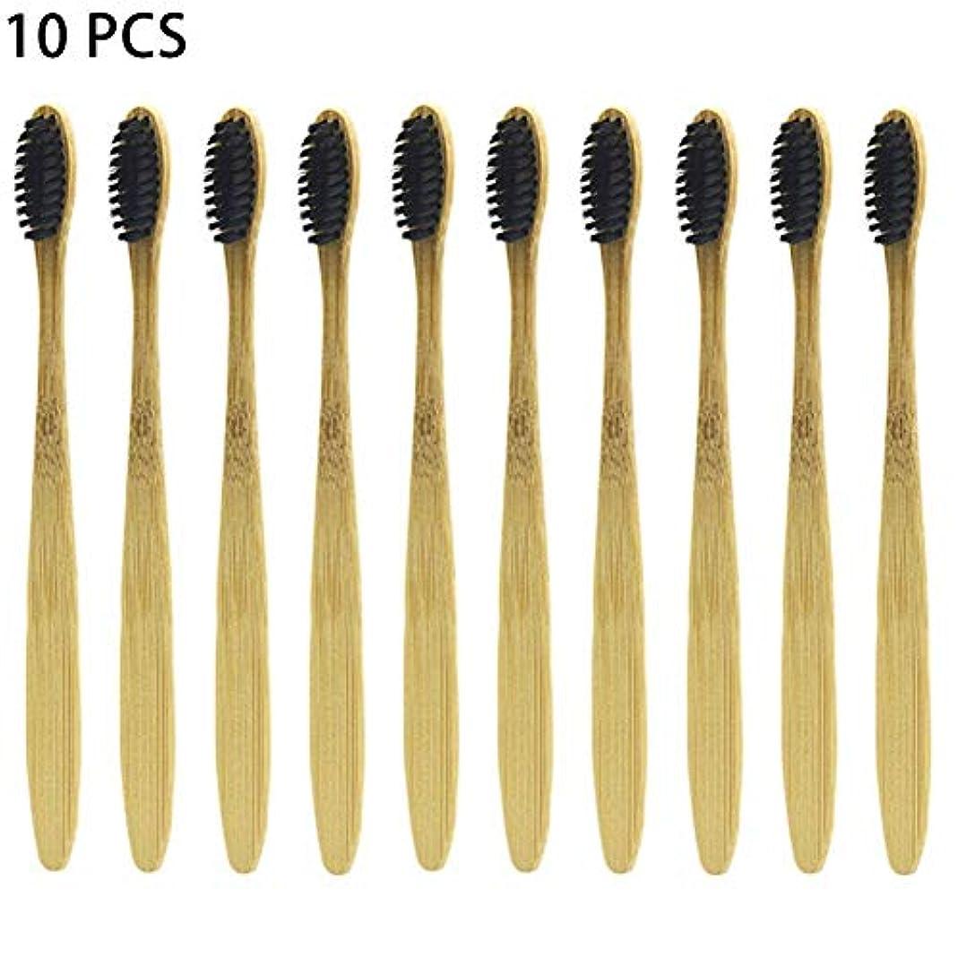 慰めワンダーsnowflake 歯ブラシ 10 PCS 竹歯ブラシ やわらかめ 超コンパクト 環境に優しい ソフトブレスト 清潔 軽量 携帯便利 旅行出張に最適 家族用 密度が多い 黒、カーキ 18 cm(ブラック) first-rate