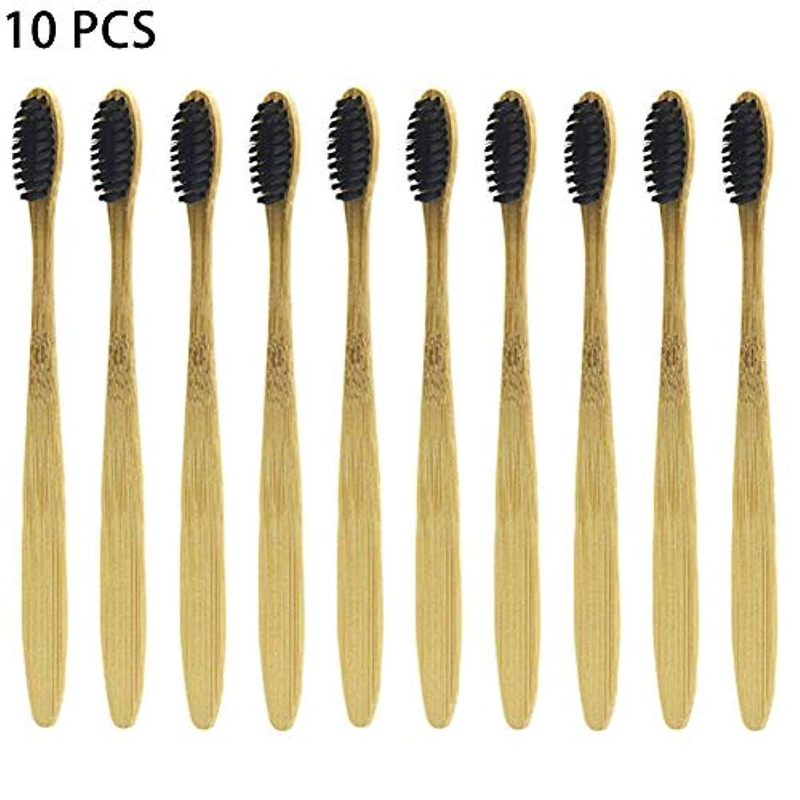 群がる清めるクラフトsnowflake 歯ブラシ 10 PCS 竹歯ブラシ やわらかめ 超コンパクト 環境に優しい ソフトブレスト 清潔 軽量 携帯便利 旅行出張に最適 家族用 密度が多い 黒、カーキ 18 cm(ブラック) first-rate