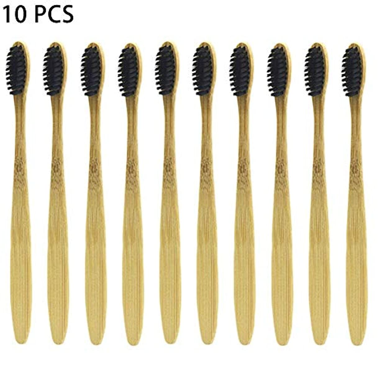 貧しい胸竜巻snowflake 歯ブラシ 10 PCS 竹歯ブラシ やわらかめ 超コンパクト 環境に優しい ソフトブレスト 清潔 軽量 携帯便利 旅行出張に最適 家族用 密度が多い 黒、カーキ 18 cm(ブラック) first-rate