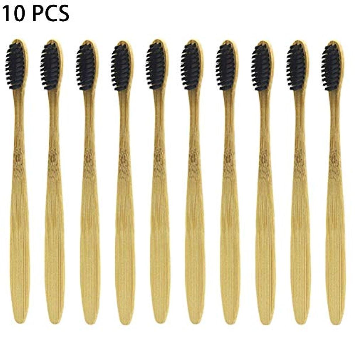 会員混乱マーカーsnowflake 歯ブラシ 10 PCS 竹歯ブラシ やわらかめ 超コンパクト 環境に優しい ソフトブレスト 清潔 軽量 携帯便利 旅行出張に最適 家族用 密度が多い 黒、カーキ 18 cm(ブラック) first-rate