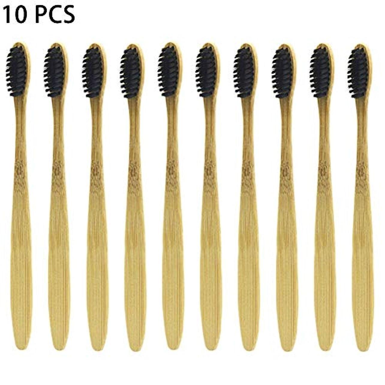 元に戻す絶望不道徳snowflake 歯ブラシ 10 PCS 竹歯ブラシ やわらかめ 超コンパクト 環境に優しい ソフトブレスト 清潔 軽量 携帯便利 旅行出張に最適 家族用 密度が多い 黒、カーキ 18 cm(ブラック) first-rate