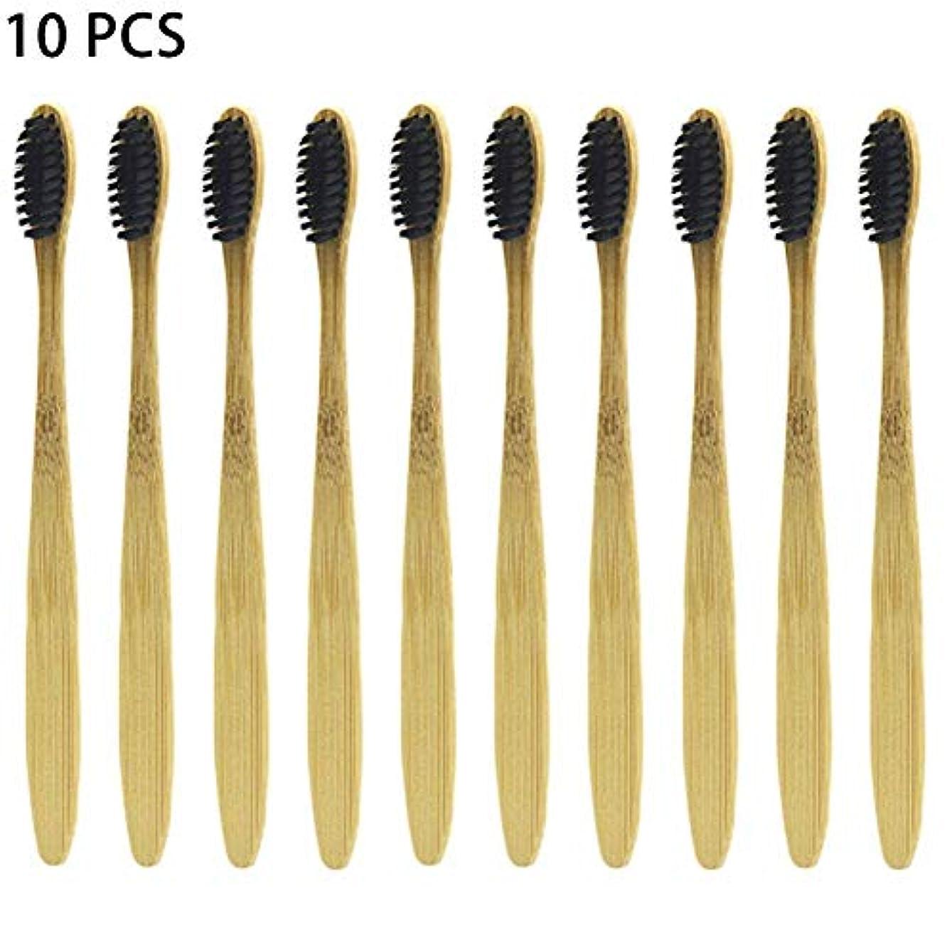 交差点うそつきいくつかのRagem 竹の歯ブラシ 歯ブラシ 柔らかい 環境保護 10本