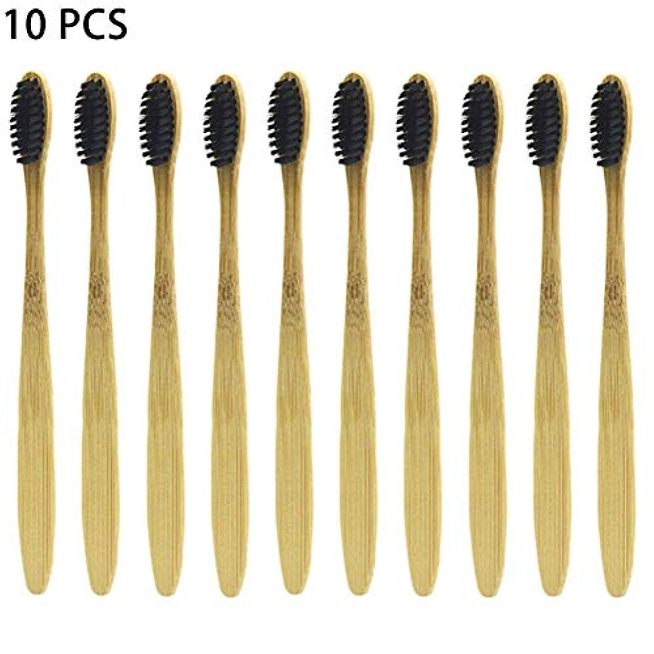 ヒットモンスター証言するsnowflake 歯ブラシ 10 PCS 竹歯ブラシ やわらかめ 超コンパクト 環境に優しい ソフトブレスト 清潔 軽量 携帯便利 旅行出張に最適 家族用 密度が多い 黒、カーキ 18 cm(ブラック) first-rate