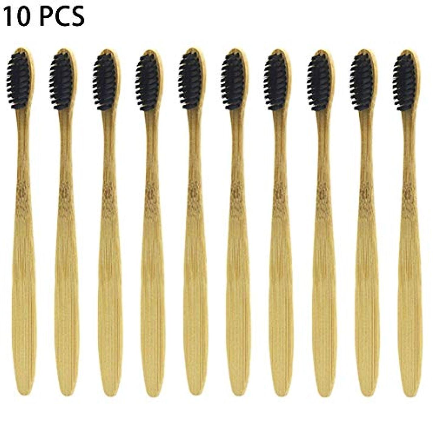 良心的確かに軌道snowflake 歯ブラシ 10 PCS 竹歯ブラシ やわらかめ 超コンパクト 環境に優しい ソフトブレスト 清潔 軽量 携帯便利 旅行出張に最適 家族用 密度が多い 黒、カーキ 18 cm(ブラック) first-rate