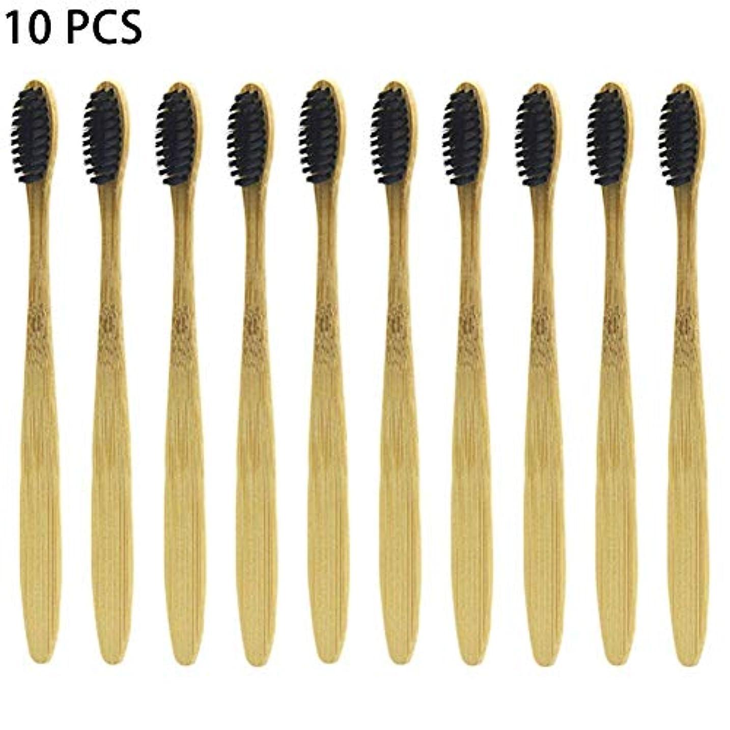 変更可能セーブファイバRagem 竹の歯ブラシ 歯ブラシ 柔らかい 環境保護 10本