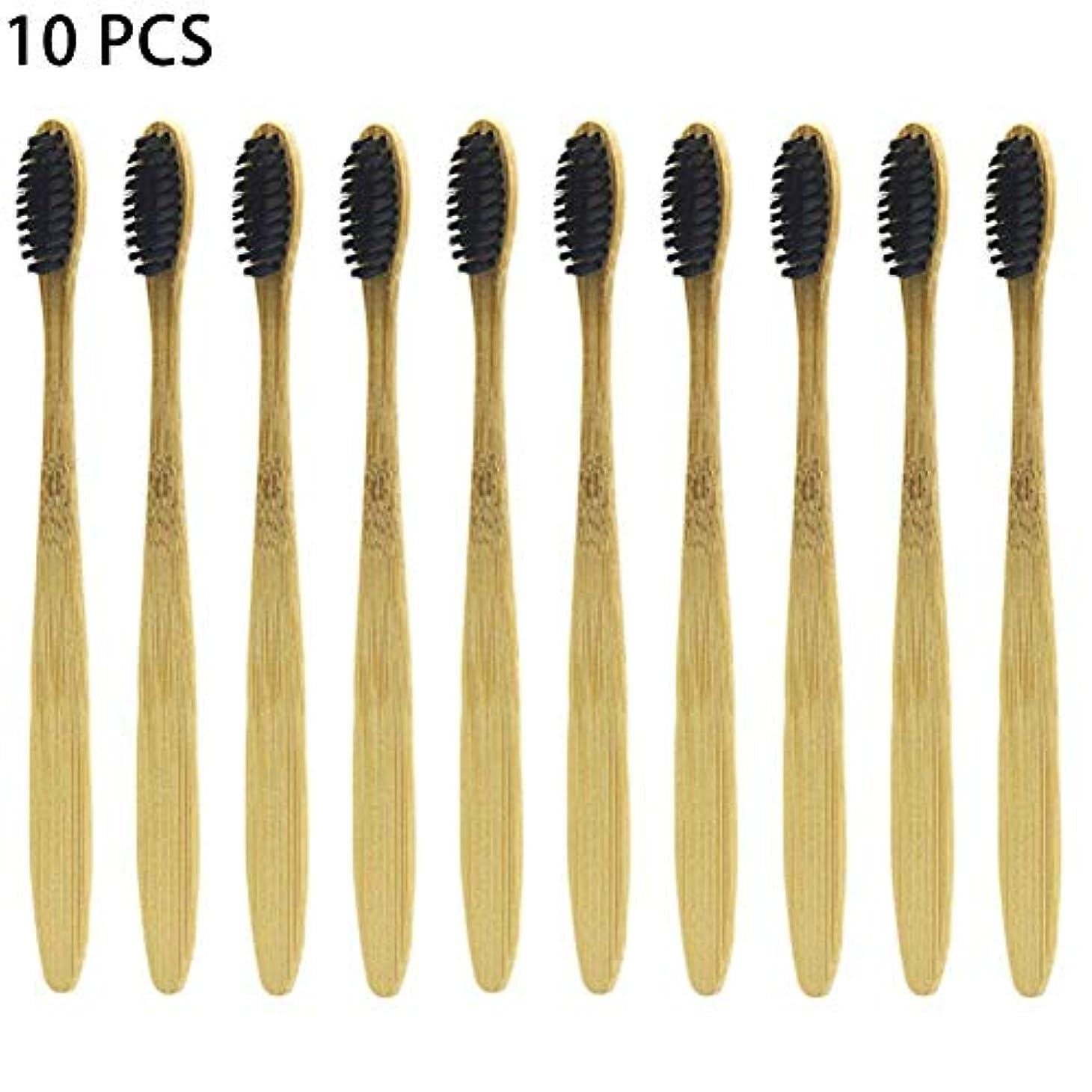 静脈分析ブレイズsnowflake 歯ブラシ 10 PCS 竹歯ブラシ やわらかめ 超コンパクト 環境に優しい ソフトブレスト 清潔 軽量 携帯便利 旅行出張に最適 家族用 密度が多い 黒、カーキ 18 cm(ブラック) first-rate