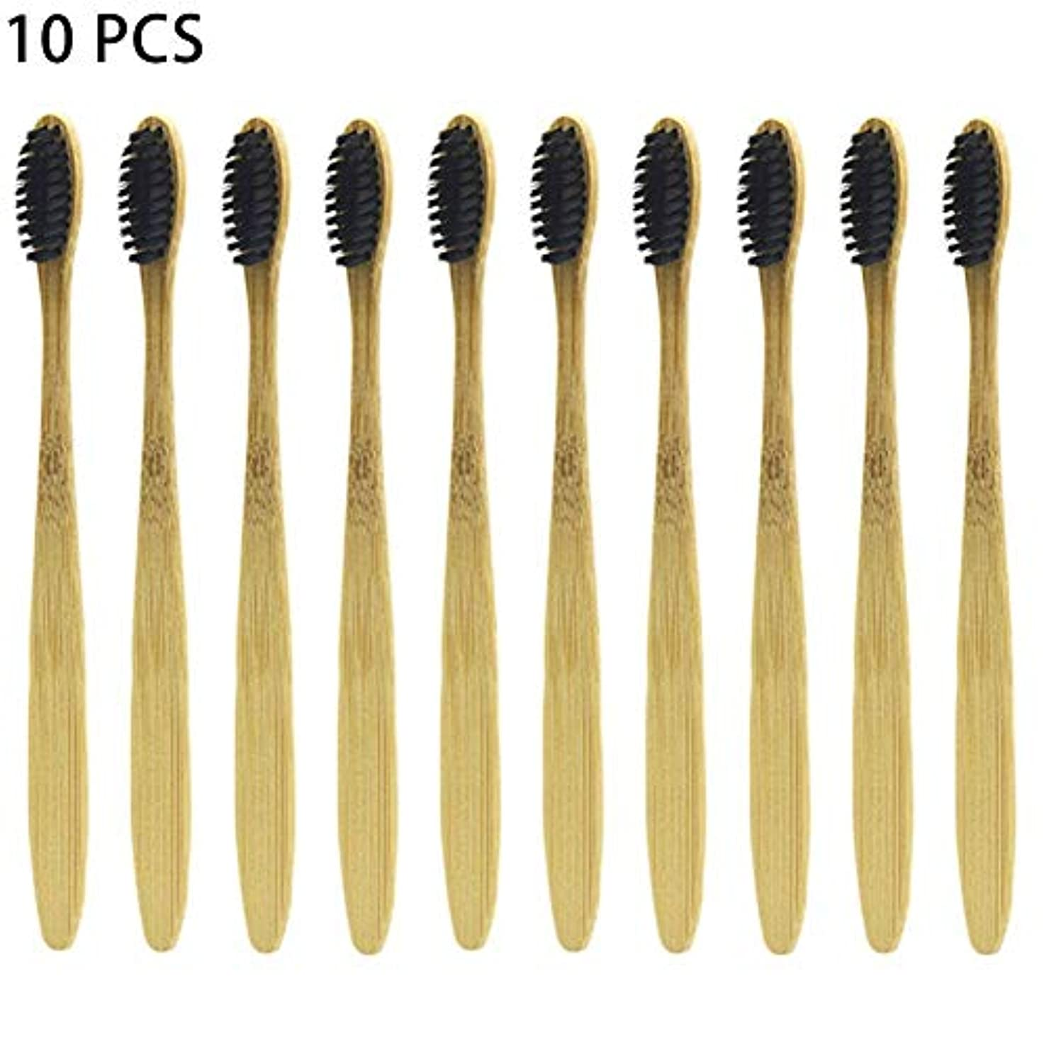 指令有益チョークRagem 竹の歯ブラシ 歯ブラシ 柔らかい 環境保護 10本
