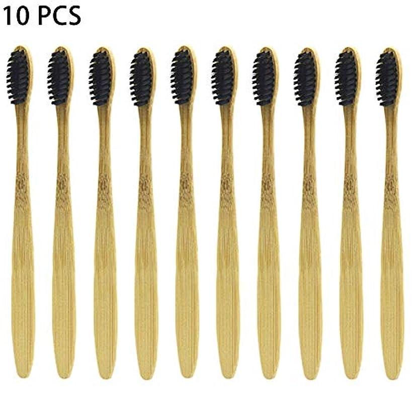 ピニオンマニアック簡略化するRagem 竹の歯ブラシ 歯ブラシ 柔らかい 環境保護 10本