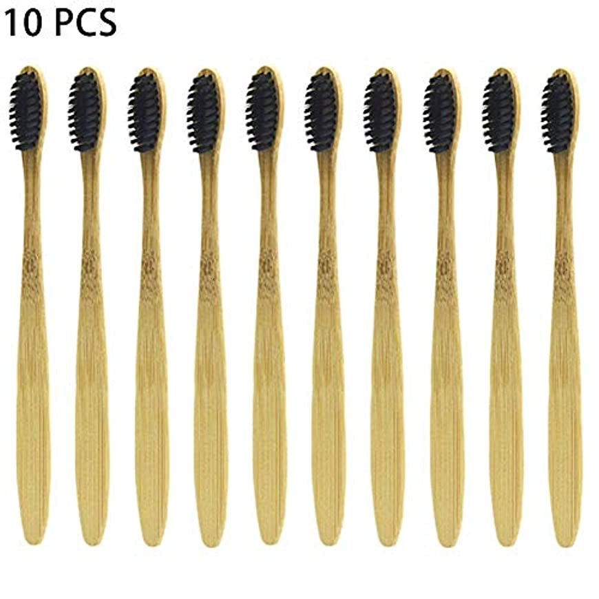 ワーディアンケース闘争余暇snowflake 歯ブラシ 10 PCS 竹歯ブラシ やわらかめ 超コンパクト 環境に優しい ソフトブレスト 清潔 軽量 携帯便利 旅行出張に最適 家族用 密度が多い 黒、カーキ 18 cm(ブラック) first-rate