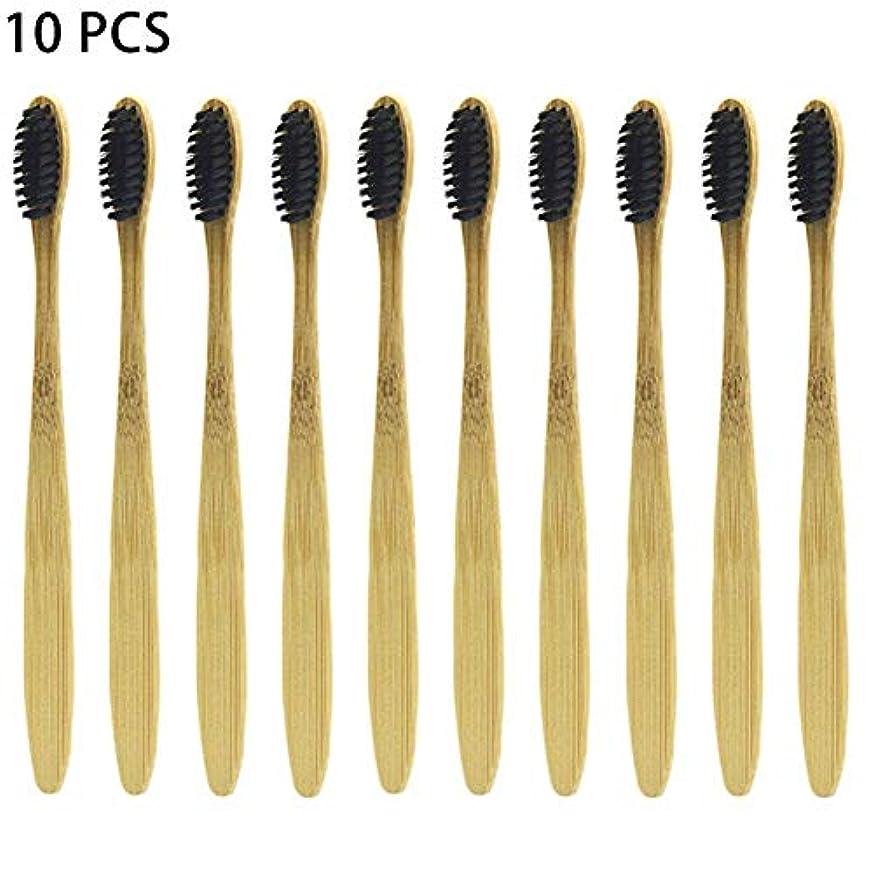 共役床読書snowflake 歯ブラシ 10 PCS 竹歯ブラシ やわらかめ 超コンパクト 環境に優しい ソフトブレスト 清潔 軽量 携帯便利 旅行出張に最適 家族用 密度が多い 黒、カーキ 18 cm(ブラック) first-rate