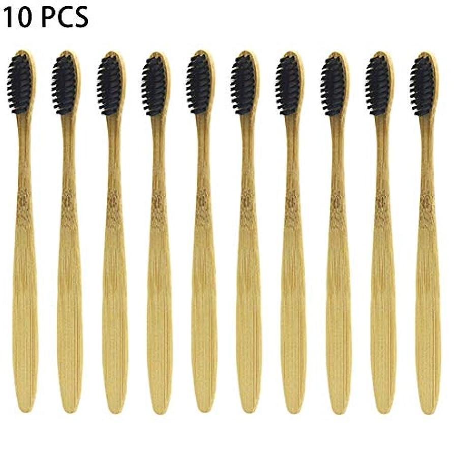ロシアインシュレータ骨折snowflake 歯ブラシ 10 PCS 竹歯ブラシ やわらかめ 超コンパクト 環境に優しい ソフトブレスト 清潔 軽量 携帯便利 旅行出張に最適 家族用 密度が多い 黒、カーキ 18 cm(ブラック) first-rate