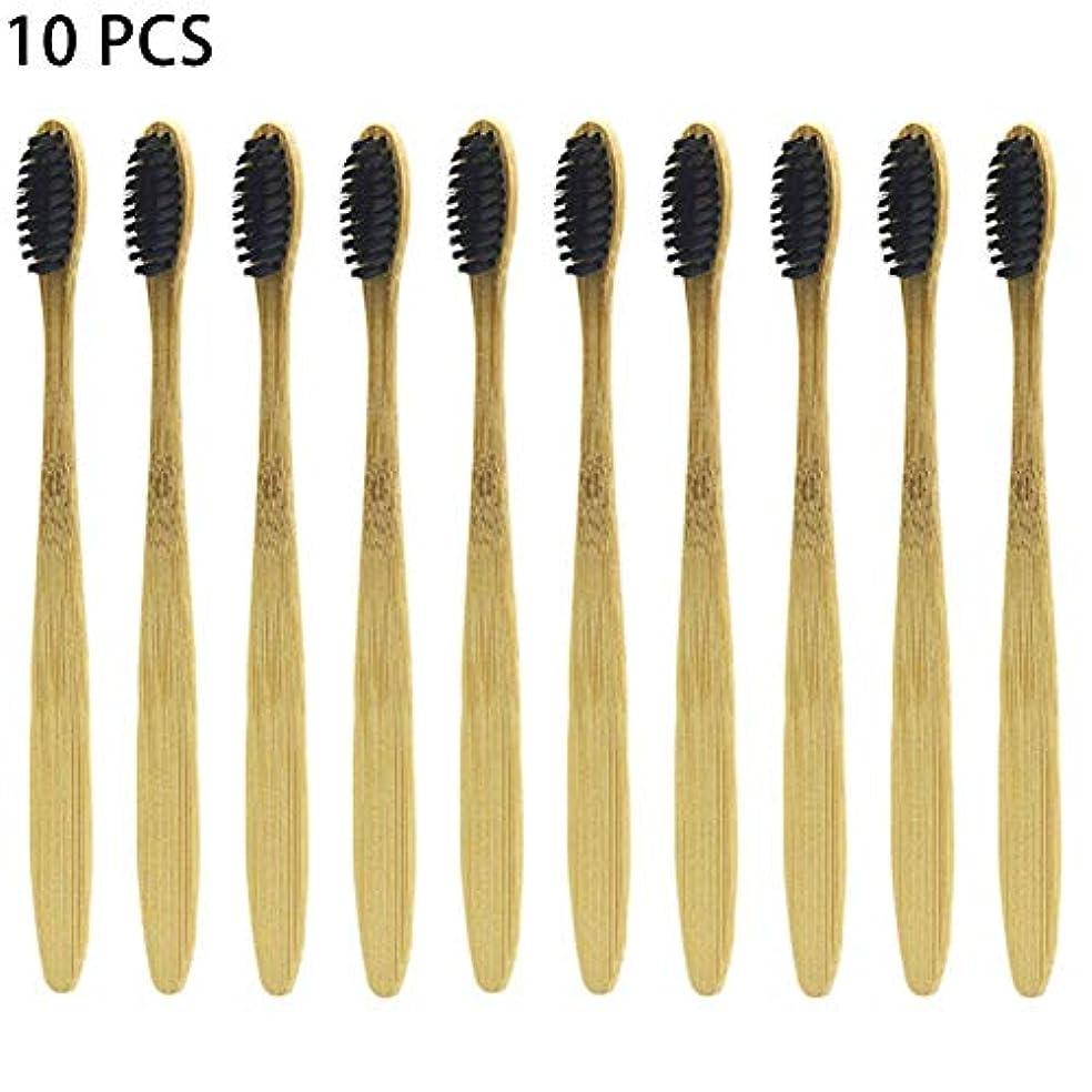 番号衛星リラックスしたRagem 竹の歯ブラシ 歯ブラシ 柔らかい 環境保護 10本