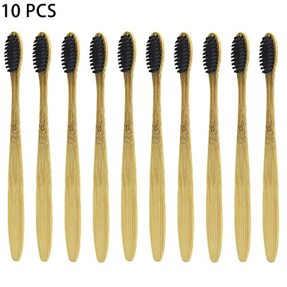 離婚ホームレスブランクsnowflake 歯ブラシ 10 PCS 竹歯ブラシ やわらかめ 超コンパクト 環境に優しい ソフトブレスト 清潔 軽量 携帯便利 旅行出張に最適 家族用 密度が多い 黒、カーキ 18 cm(ブラック) first-rate
