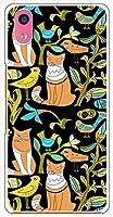 sslink Qua phone QZ KYV44 / DIGNO A ハードケース ca1324-3 CAT ネコ 猫 スマホ ケース スマートフォン カバー カスタム ジャケット au UQmobile
