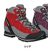登山靴をスカルパ キネシスに新調!さっそく慣らし履き登山へ
