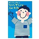 Melangeパターン マリンTシャツ (for kids) 50191M