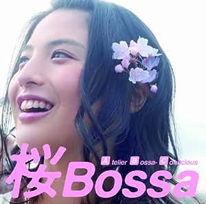 桜Bossa