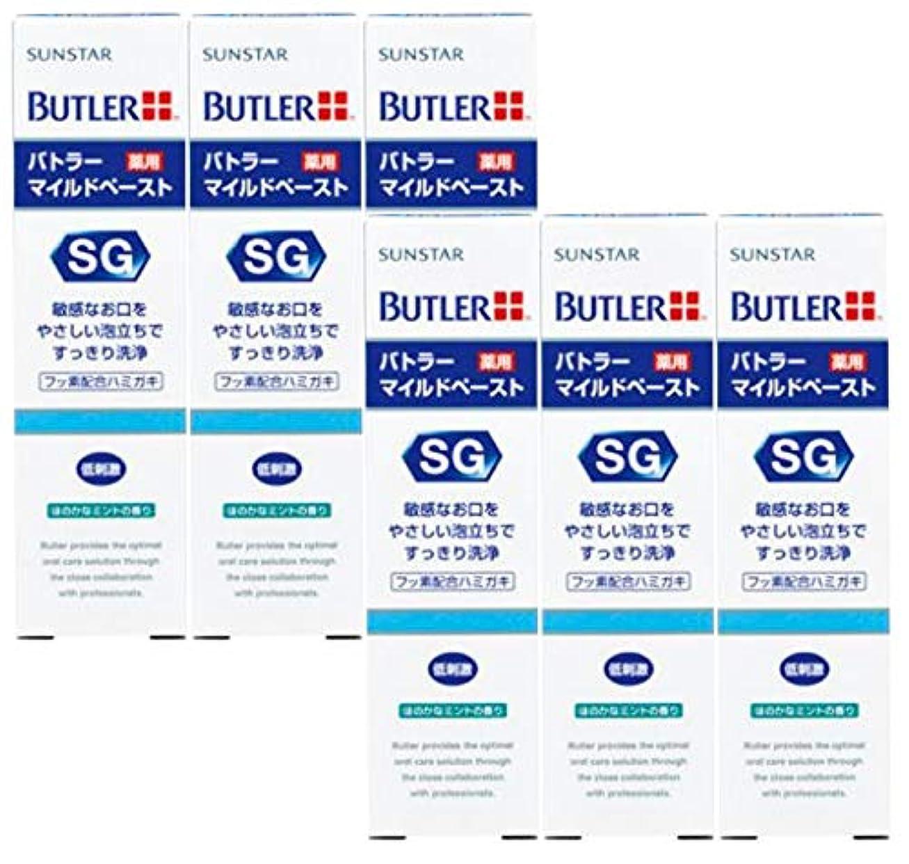 文言宿題スペインサンスター(SUNSTAR) バトラー(BUTLER) マイルドペースト 25g × 6本 医薬部外品