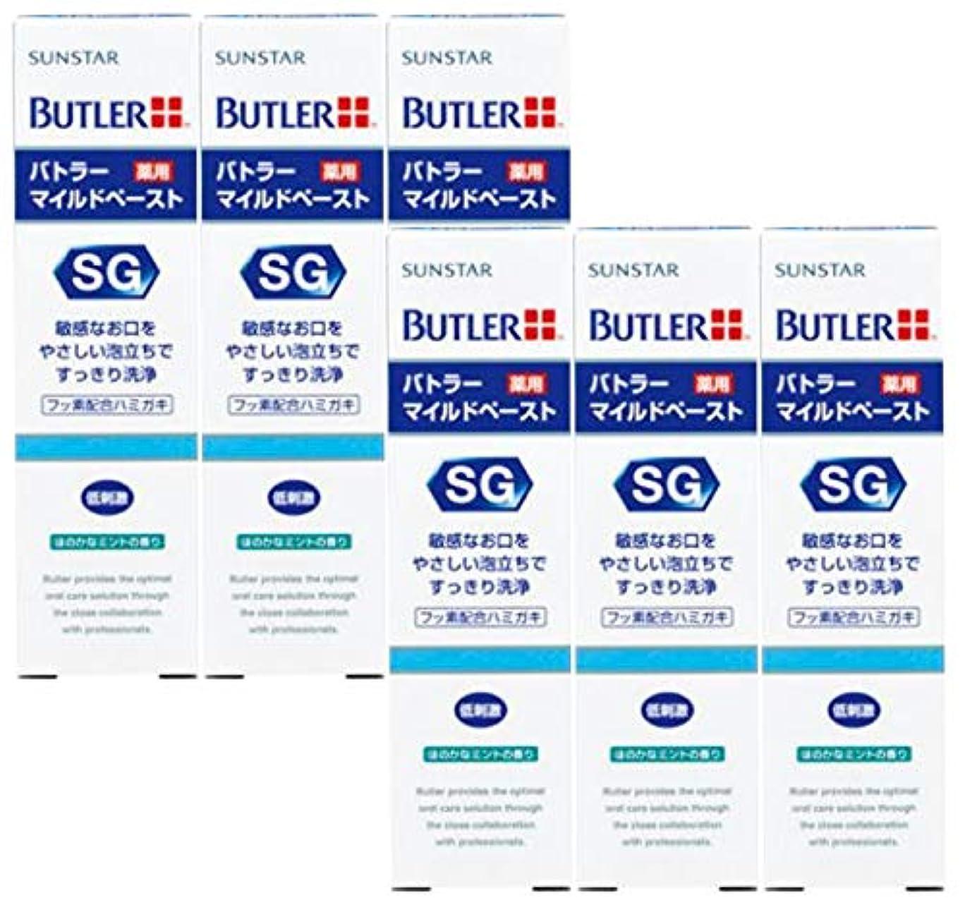 コンテンポラリー社会科大西洋サンスター(SUNSTAR) バトラー(BUTLER) マイルドペースト 25g × 6本 医薬部外品